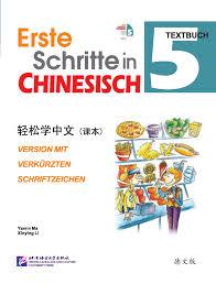 K Hen G Stig Bestellen Chinabooks Ch Shop Für Chinesische Bücher U0026 Dvds