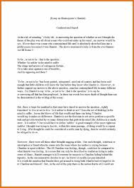 Sample Roommate Contract Informative Essay Example On The Most Typical Cyber Crimes Essay