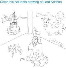 shri krishna janmashtami coloring 8 kids