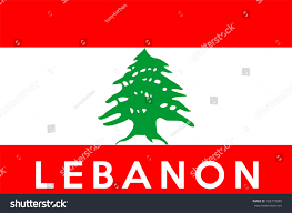 Lebanon Flag Tree Very Big Size Illustration Country Flag Stock Illustration