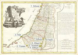 Map Of Canaan File 1770 Bonne Map Of Israel Showing The Twelve Tribes
