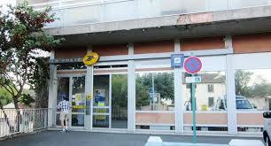 bureau de poste 14 la poste ferme pour des travaux 10 09 2016 ladepeche fr