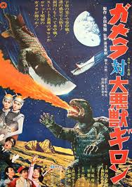 Monster Vs Aliens Halloween by Attack Of The Monsters 1969 Review U2013 Aipt
