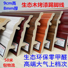 usd 3 80 8mm pvc high grade pvc skirting waterproof white vinyl