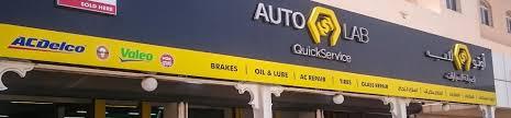 nissan showroom qatar autolab qatar