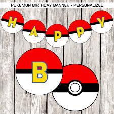 pokemon birthday cliparts free download clip art free clip art