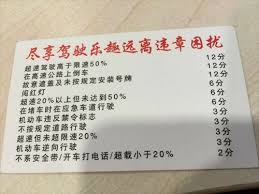 how many points for running a red light shanghai s license points traders exploit legal and technical