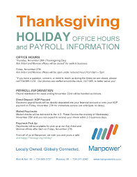 thanksgiving delivered thanksgiving holiday office hours and payroll information