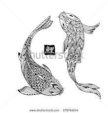 koi fish japanese carp stock vector 379784044