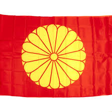 Japanese Navy Flag Japanese Wwii Flags For Sale U2013 International Military Antiques