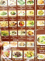 b kyu silk road halal chinese restaurant chinatown