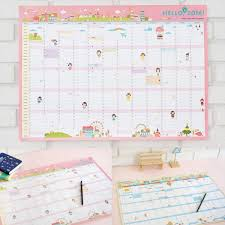 2017 new 2016 wall monthly planner calendar paper work study new 2016 wall monthly planner calendar paper work study schedule timetable decor hanging sticker student supplies