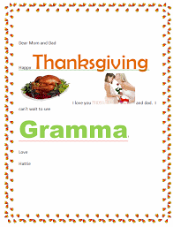 thanksgiving keyboarding divascuisine