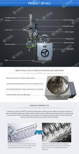 heat engine lab manual re 5003 rotary evaporator rotary evaporator henan lanphan