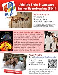 Resume Not Required Join Bl2 Looking For Research Assistants Petitto Brain And