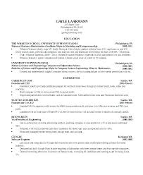 software engineer resume software engineer resume template word test entry level computer
