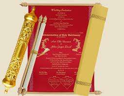 Exclusive Wedding Invitation Cards Indian Scroll Wedding Invitations Usa Yaseen For