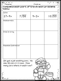 3rd grade division worksheets summer themed practice pages by the