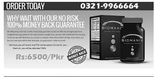 best product biomanix in pakistan biomanix reviews biomanix