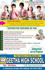 school brochure design templates naveengfx geetha high school brochure design brochures