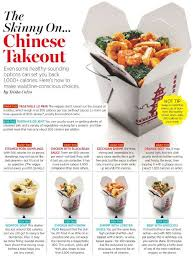 76 best chinese take out images on pinterest chinese chinese