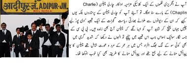 charlie chaplin biography history channel charlie chaplin ke dewaano ka anokha shehar چارلی چیپلن کے دیوانوں