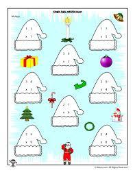 single digit multiplication christmas worksheet woo jr kids