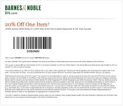 barnes and noble printable gift card printable cards