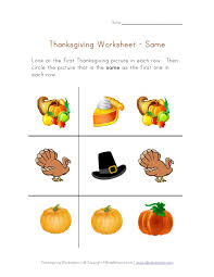 thanksgiving preschool concepts worksheet same all network