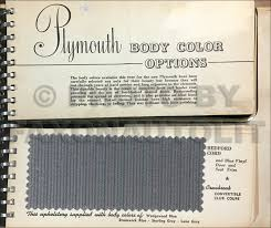 Upholstery Plymouth Ma 1951 Plymouth Color U0026 Upholstery Dealer Album Original