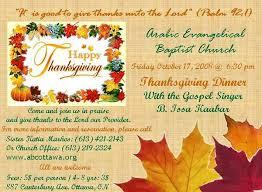 thanksgiving invitation card futureclim info