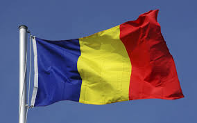 Flag Romania Romanian Meat Processors Eye Higher Sales And Exports