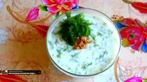 bulgarian soup tartor recipes cold soup from buttermilk recipes