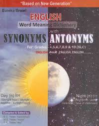 Meaning Of Antonym And Synonym English Word Meaning With Synonyms And Antonyms By B S Yadav