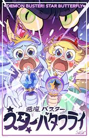 exclusive whimsical vs the forces of evil from this