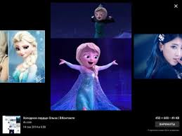 Elsa Memes - create meme the shining the man froze frost pictures