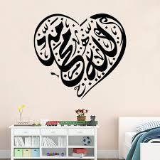 online get cheap arabic wall aliexpress com alibaba group islamic wall stickers muslim arabic home decoratio