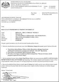 exle of formal letter to government sle official letter in bahasa malaysia juzdeco com