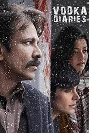 bookmyshow udaipur vodka diaries movie 2018 reviews cast release date in udaipur
