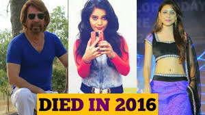 celebrities that died february 2016 indian celebrities who died in 2016 youtube