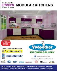 Hafele Kitchen Designs Kitchen Designers In Trivandrum Modular Kitchen Designing Kerala