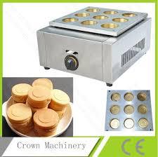 cake maker aliexpress buy gas 9 bean cake maker machine beans