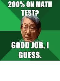 Asian Meme - asian meme photographic prints by 305movingart redbubble