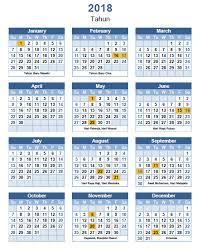 Kalender 2018 Hari Raya Idul Fitri Kalender 2018 Cuti 100 Images Kalender Indonesia 2018