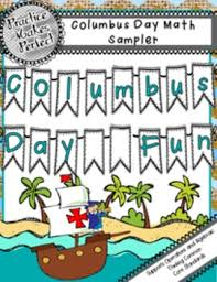 free columbus day fun missing number worksheet color by number