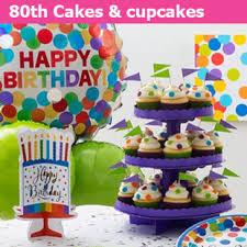 80th Birthday Party Decorations 80th Birthday Party Supplies 80th Birthday Party Decorations