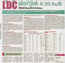 ldc list jpg