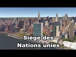 siege des nations unis siège des nations unies état de york manhattan états unis