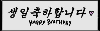 korean birthday happy birthday in korean wishes images wallpapers