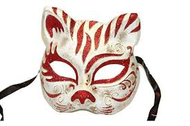 cat masquerade mask index of wp content uploads 2012 07